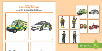 Emergency Services Cut And Stick Activity Arabic/English - fire, police, ambulance, matching, cutting Skills, coastguard, 999, EAL, Arabic
