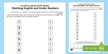 EY English and Arabic Number Matching Activity Sheet - number pattern, number process,worksheet,mat, EYFS, Development matters, numeracy, Number formation,