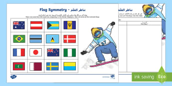 Winter Olympics Country Flag Symmetry Sorting Activity Arabic/English - Flags, Sort, Maths, Symmetry, Countries, EAL,Arabic-translation