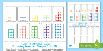 Ordering Number Shapes 1 to 10 Activity Sheet Arabic/English - Priority Number Ordering Sheets, numbers, numbering, order, ordering, 1, one, 10, ten, eyfs, early y