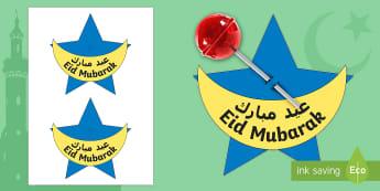 Eid Lollipop Gift Activity Arabic/English - Eid al-Fitr,KS1, Eid, 25th June 2017, islam, muslim, festival, ramadan, EAL,Arabic-translation