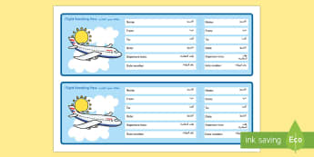 Editable Airline Boarding Pass Arabic/English - Editable Airline Boarding Pass - Airport, role play, pack, roleplay, holidays, holiday, flight, time