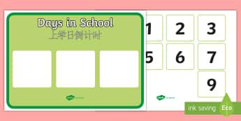 100 Days Count Down Poster English/Mandarin Chinese - 100 Days Count Down Poster - 100 days, count down, poster display poster, display, EAL