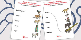 chinese new year story word and picture match - Chinese New Year Story