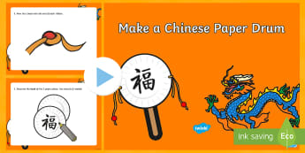 Chinese New Year Paper Drum Making Craft PowerPoint - Chinese New Year, paper, craft, Powerpoint, celebrations, social studies, around the world, lunar, z