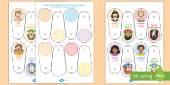 Ourselves Emotion Fans Activity English/Mandarin Chinese - emotions, fan, cards, flashcards,  feelings, special needs, labels communication, speech and languag