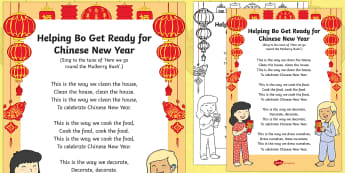 Dragons in the City Helping Bo Get Ready for Chinese New Year Song Lyrics - Chinese New Year, Early years, EYFS, Twinkl Original, fiction, Chinese celebration, Chinese festival
