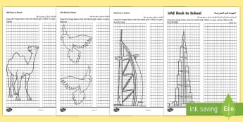 Copy Drawing Art Activity Sheets Arabic/English  - copy, art, grid, drawing, back To school, UAE, Burj Khalifa, Burj al Arab, camel, falcon EAL ,Arabic
