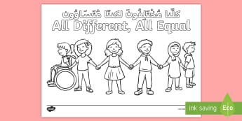All Different, All Equal Anti Bullying Week Colouring Page Arabic - Arabic/English - - Key Stage One, Colours, Design, Activity, EAL, Arabic. ,Arabic-translation