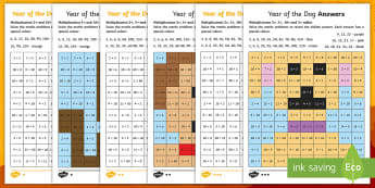 KS1 The Year of the Dog Multiplication Mosaics Differentiated Activity Sheets - times tables, chinese new year, chinese zodiac, fluency with times tables, maths