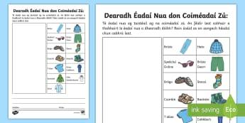 The Zoo Aistear Draw Your Own Uniform Activity Sheet Gaeilge - Aistear, Infants, English Oral Language, workshet, The Zoo, Irish, Uniform, Activity Sheet,Irish