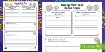 New Year Resolution Writing Frames English/French - writing frame, frame, writing, new year's resolution, new year, 2013, resolutions, resolutions writ