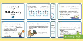Year 2 Time Maths Mastery Challenge Cards Arabic/English - reasoning, number talks, hour, minute, second, measurement, calendar, month, day, week, year, decade