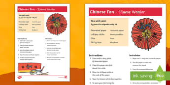 How to Make a Chinese Fan Craft Instructions English/Afrikaans - January, New Year, traditions, celebration, make, create, EAL