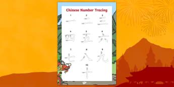 Chinese Numbers Tracing Worksheet - chinese, numbers, worksheet