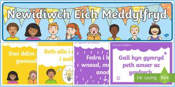 Pecyn Arddangos Meddylfryd Twf - Dysgu Cymraeg fel Ail Iaith, meddylfryd twf, meddylfryd, growth mindset cymraeg,Welsh
