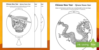 Chinese New Year Mindfulness Lantern Activity English/Afrikaans - January, celebrations, traditions, colouring, fine motor, fynmotories, EAL