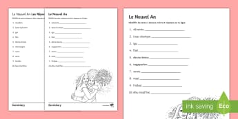 New Year Word Unscramble French - nouvel an, vocabulary, special events, key words, writing,French