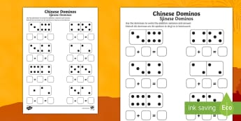 Chinese New Year Domino Up to 10 Addition Sheet - January, celebrate, traditions, math, numeracy, wiskunde, EAL