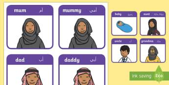 My Emirati Family Role Play Badges Arabic/English - emirati family, UAE family, UAE heritage, UAE people, UAE All about me EAL Arabic,Arabic-translation