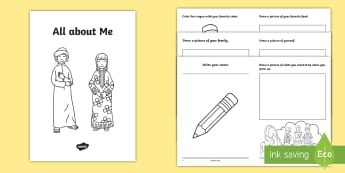 All about Me Activity Booklet -  My Family,  Emirati Family, UAE My Family, tradition, favorite
