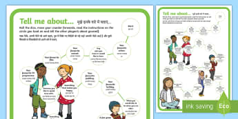 Getting to Know You Board Game English/Hindi - Getting to Know You Board Game - getting to know, board game, EAL, hindi