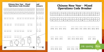 chinese new year primary resources chinese takeaway page 1. Black Bedroom Furniture Sets. Home Design Ideas