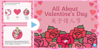 All About Valentine's Day PowerPoint English/Mandarin Chinese - All About Valentine's Day PowerPoint - valentine, love, cupid, valetine, eyfa, pp, ppt, EAL