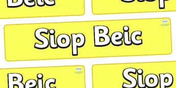 Bike Shop Display Banner (Welsh without Images) - Welsh, Wales, bicycle, foundation, display, banner, sign, bike, shop, repair, poster, languages, cymru