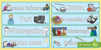 Ngā waahi akoako Display Banner - Kemu, games, papahono, puzzles, puoro,-musical, instruments, pukapuka, books, pōrohe, messy, pōhew