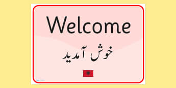 Welcome Sign EAL Albanian Version Urdu Translation - urdu, welcome sign, EAL, EAL signs