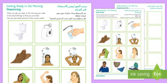 Getting Ready in the Morning Sequencing Activity Sheet Arabic/English - Hygiene, personal hygiene, routine, SEN, EAL, translation