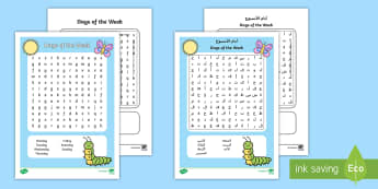Days of the Week Wordsearch Arabic/English - EAL Days of the Week Wordsearch - days, week, wordsearch, search, days of the wek, days pf the week,