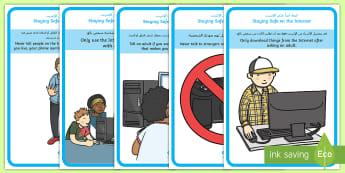 EYFS Online Internet Safety Display Posters Arabic - Arabic/English  - E-Safety, Internet Safety Day, ICT, Understanding the World, Computing, EAL, Arabic.,Arabic-translat