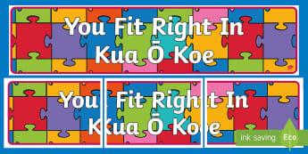 Back to School Puzzle Mural Display Banner - Poster, Kīwaha, Kīanga, Te Reo Māori Display Banner, Inclusive, Organise, Positive, Welcome, Enco