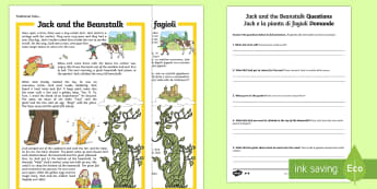 Jack and the Beanstalk Differentiated Reading Comprehension Activity English/Italian - Jack and the beanstalk, traditional tale, KS1 reading, comprehension, questions,comprehesion,compreh