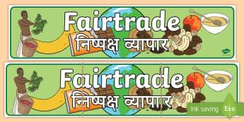 Fairtrade Display Banner English/Hindi - Fairtrade Display Banner - fairtrade, fair trade, banner, trade, abnner, EAL.
