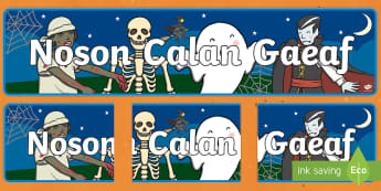 Baner Arddangosfa Calan Gaeaf - Halloween, banner, calan, gaeaf, baner, arddangosfa