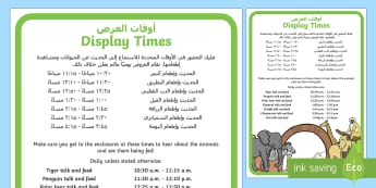 Zoo Display Times Role Play Signs Arabic/English  - display times, role play, zoo, signs, rol eplay, Timw,Arabic-translation