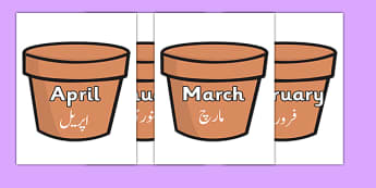 Topics Months of the Year Primary Resources - Urdu Topics Primary