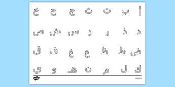 Letter Formation Alphabet Handwriting Sheet Arabic - arabic, letters, letter formation, formation, alphabet, handwriting, worksheet, handwriting worksheet, practise