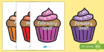 Months of the Year on Cupcakes A4 Display Posters English/Hindi - Months of the Year on Cupcakes - Months of the Year, Months poster, Months display, display, poster,