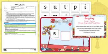 Phase 2 Phonics Chinese Dragon CVC Word Maker Busy Bag Plan and Resource Pack - originals, fiction, chinese new year, cNY, china, phoneme, grapheme, reading