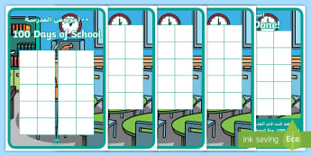 100 Days of School Ten-Frame Sticker Stamp Chart Arabic/English - Ten Frame, Hungarian Number Picture, Maths Mastery, number, counting, calculating, self-registration