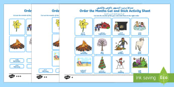 Months of the Year Cut and Stick Activity Sheet Arabic/English - Months of the Year Cut and Stick Activity Sheet - months, year, cut, stick, months of the yearenglis