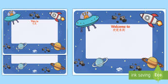 Space Themed Editable Class Welcome Display Sign English/Mandarin Chinese - Space Themed Editable Class Welcome Signs - space, space themed welcome signs, space welcome signs,