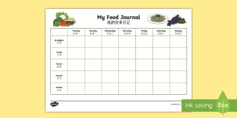 My Healthy Eating Food Journal Activity English/Mandarin Chinese - My Healthy Eating Food Journal - healthy eating, healthy eating food journal, food journal, food dia
