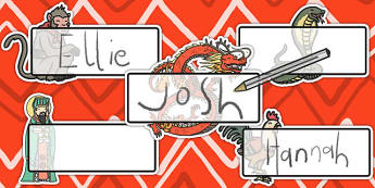 Chinese New Year Story Editable Self-Registration - chinese, year
