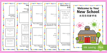 EAL Starter Welcome to Your New School Booklet English/Mandarin Chinese - EAL Starter Welcome to Your New School Booklet - New, School, EAL,
