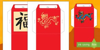 Chinese New Year Money Envelope Craft - Chinese New Year, money envelopes, China, lunar calendar, zodiac, celebrations, social studies, arou